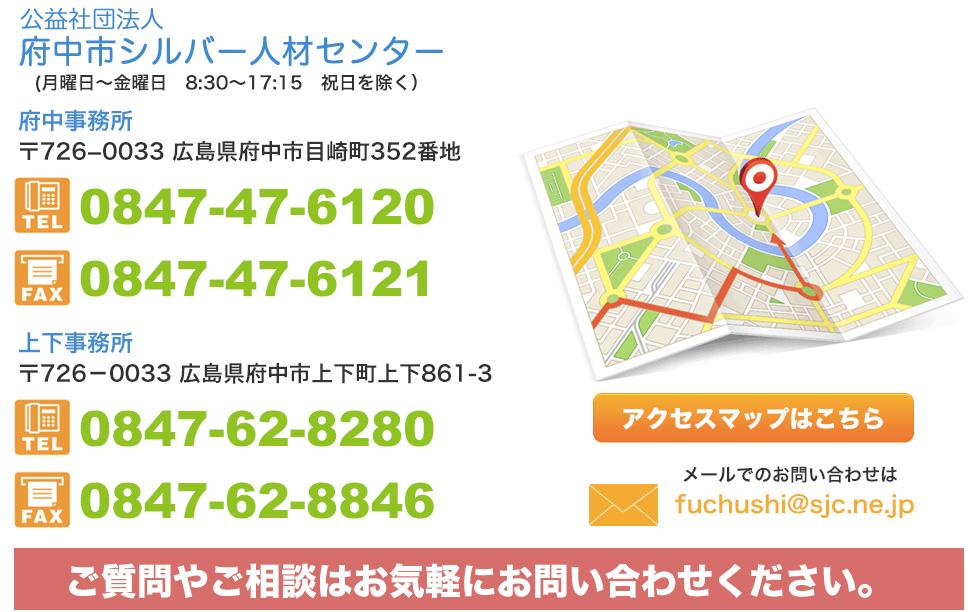 futyu_info